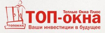 Фирма АбсолютПластик