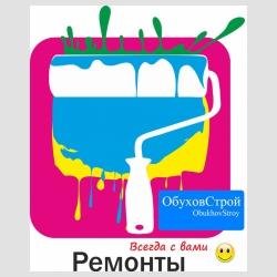 Фото окон от компании Вишня & Обухов
